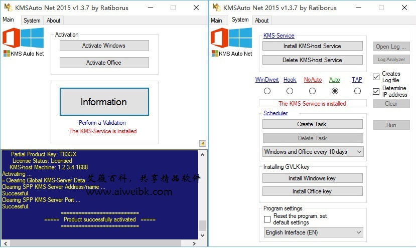 KMSAuto Net 2018 Portable Windows + Office Activator Download